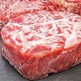 極厚2.5cm シャトーブリアン 牛ヒレ肉 牛肉 ステーキ (500g3枚~4枚)