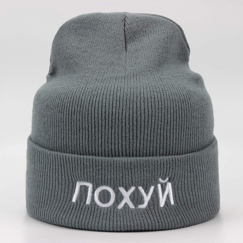 Winter Hats for Women Men Hip Hop Embroidery Russian Bonnet Autumn Casual Warm Soft Ski Cap for Girl