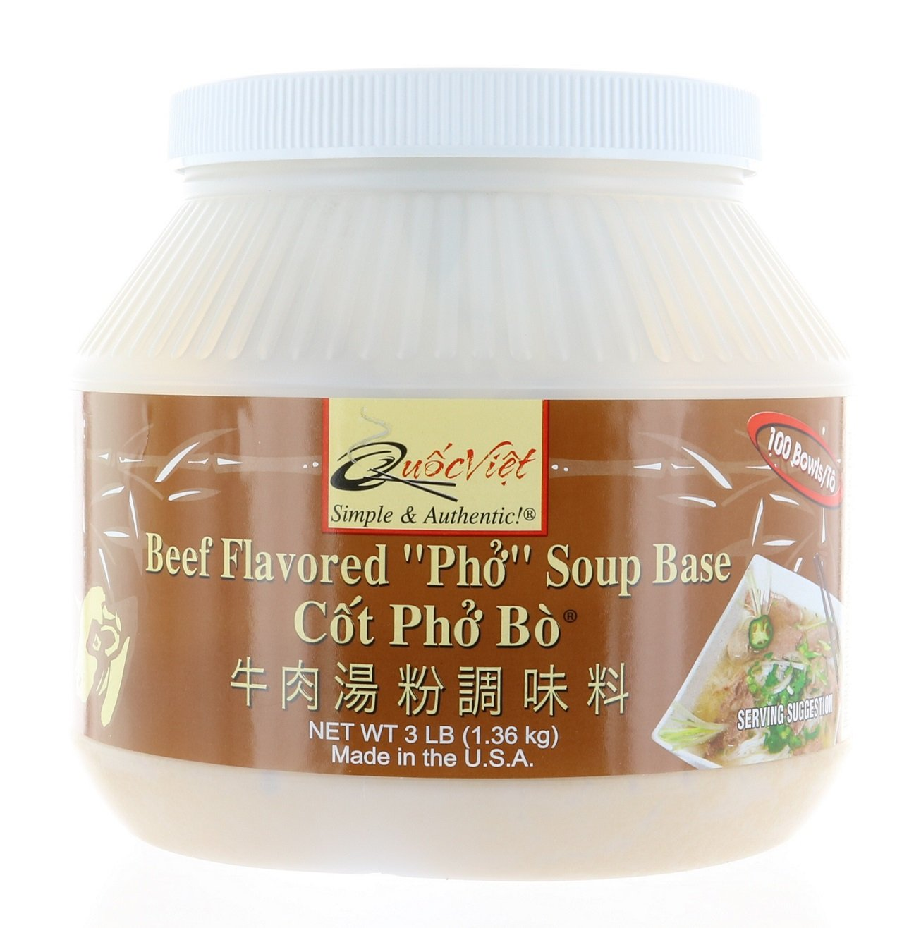 """Quoc Viet Foods Beef Flavored """"Pho"""" (Cot Pho Bo Brand) 3-lb/1.36kg"""