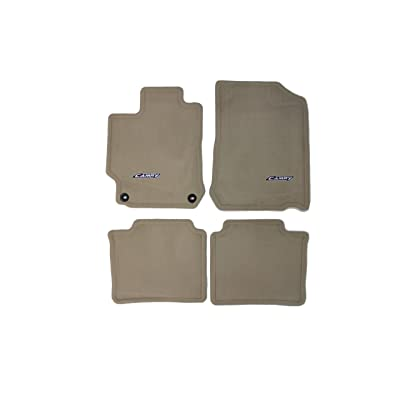 Genuine Toyota Accessories PT208-03120-40 Custom Fit Carpet Floor Mat - (Ivory), Set of 4: Automotive