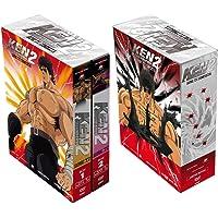 Ken Il Guerriero 2- La Serie Completa Esclusiva Amazon