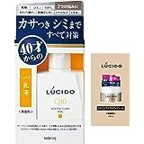 【Amazon.co.jp限定】 LUCIDO(ルシード) ルシード 薬用 トータルケア乳液 (医薬部外品) 100ml+サンプル付