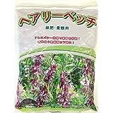 【緑肥 タネ】ヘアリーベッチ種子1kg 普通種
