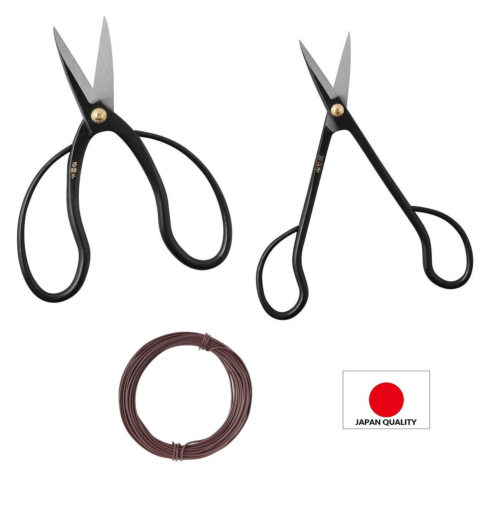 Wakashishi Bonsai Scissor kit Made in Japan 180mm 2set of midium/Small Blade with Soft Wire Brown by Wakashishi
