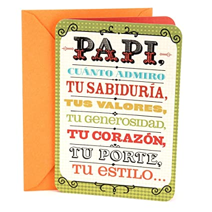 Amazon Hallmark Vida Spanish Birthday Greeting Card To Father