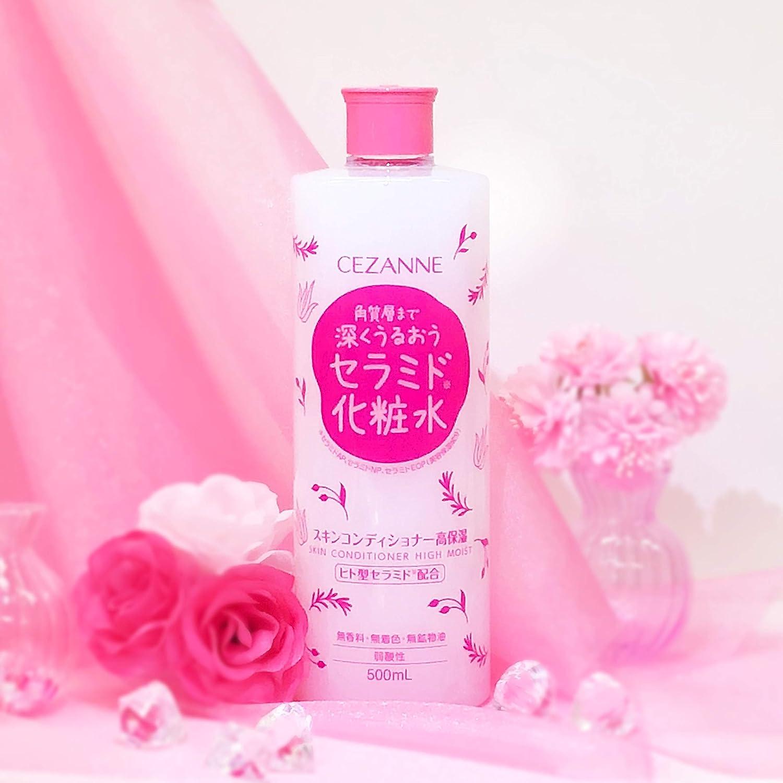 セザンヌのセラミド化粧水