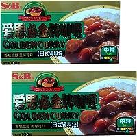 S&B爱思必金牌咖喱(中辣)100g*2