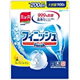 フィニッシュ 食洗機用洗剤 粉末 パウダー 詰替 レモン 900g ミューズ共同開発 (約200回分)