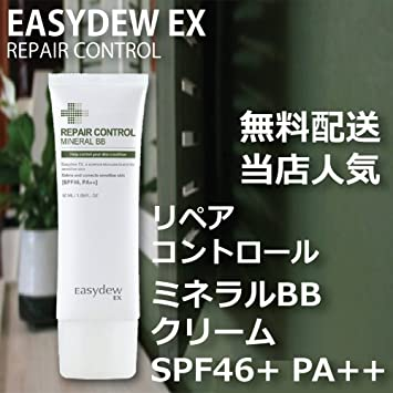 Amazon.com: easydew EX Reparación Control Mineral BB spf46 ...