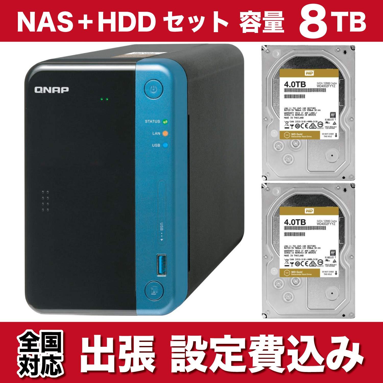 ビッグ割引 【NAS+HDD2台セット】QNAP TS-253Be & ] Western Digital HDD HDD [ 2ベイ TS-253Be/ HDD GOLD-4TBx2台同梱/ 全国出張設置サービス付き ] B07R22JL9L, 靴屋のHANAHOU(ハナホウ):93b360f4 --- arianechie.dominiotemporario.com