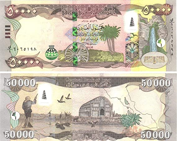 FAST DELIVERY 75,000 IRAQI DINAR IQD OFFICIAL IRAQ CURRENCY 3 25000 Notes