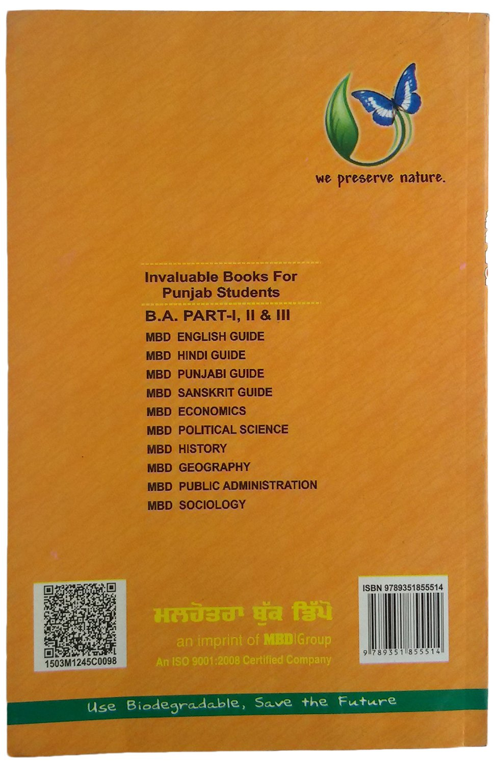 Buy MBD Punjabi Guide for 6th semester Book Online at Low Prices in India | MBD  Punjabi Guide for 6th semester Reviews & Ratings - Amazon.in