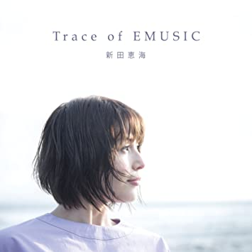 amazon 新田恵海ベストアルバム trace of emusic blu ray disc付