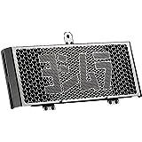 ヨシムラ(YOSHIMURA) オイルクーラーコアプロテクター ステンレス(SUS304) CB1100 (10-15) 454-410-0000