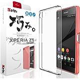 """【 XPERIA Z5 Compact ケース 】 エクスペリア SO-02H ケース カバー """"XPERIAの美しさを魅せる""""[巧み。シリーズ -極薄 0.8mm-]目立たない 透明感 OVER's 4点セット( クリアケース*1 , 保護フィルム*1 , 気泡取り板*1 , クリーニングクロス*1) 365日保証付き"""