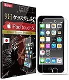 【 iPod touch 6 ( 5 ) ガラスフィルム 】 約3倍の強度( 日本製 ) 保護フィルム OVER's ガラスザムライ® ( 365日保証付き )