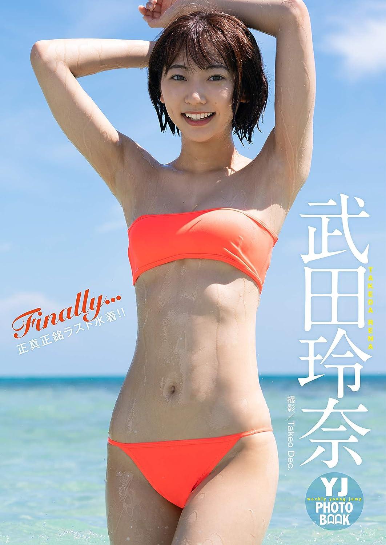 武田玲奈 in 画像板 Part25©bbspink.comYouTube動画>13本 ->画像>582枚