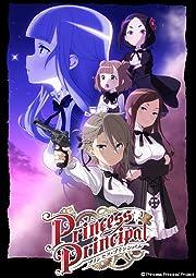 プリンセス・プリンシパル III (特装限定版) [Blu-ray]
