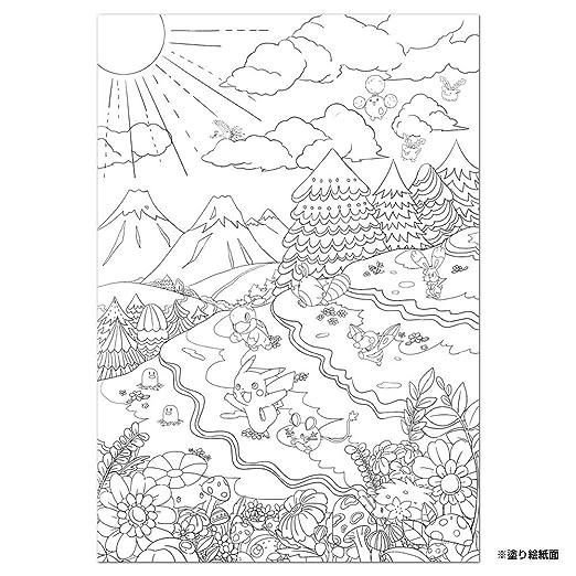 Amazoncojp 塗り絵セレクション ポケモン B5サイズ 290728001