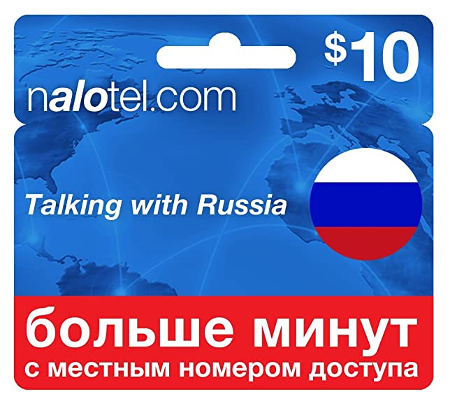 prepaid phone card cheap international calling card 1000 for russia with same day emailed pin - International Prepaid Cards