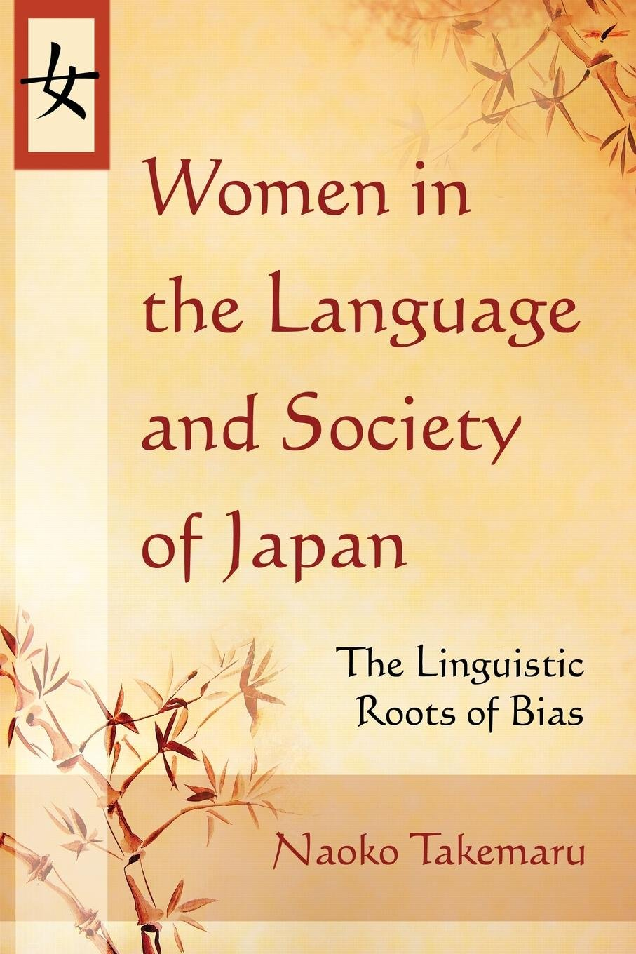 Women in the Language and Society of Japan: The Linguistic Roots of Bias by Brand: McFarland