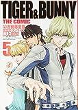 TIGER&BUNNY THE COMIC 5 (ヤングジャンプコミックス)
