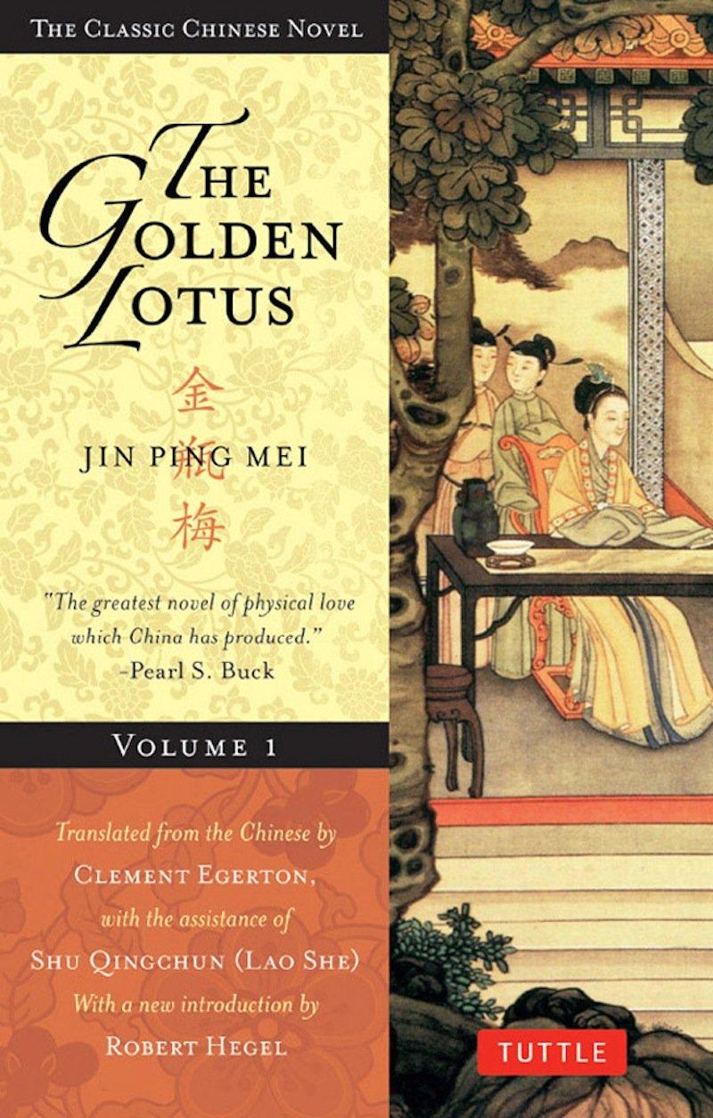 The Golden Lotus Volume 1: Jin Ping Mei (Tuttle Classics)