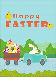 NEDOGEX Easter Garden Flag, Easter Bunny Garden Yard Flag 12 X 18 Inch, Blue Burlap Vertical Double Sized Holiday Outdoor Flags, Happy Easter Yard Chicks Easter Basket with Eggs Outdoor Decorations