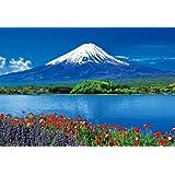 300ピース ジグソーパズル 世界遺産 富士と花香る湖畔(26x38cm)