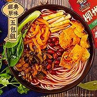 南越秀才 柳州螺蛳粉 经典原味 305gx5袋 辣酸爽 方便即食速泡 广西特产