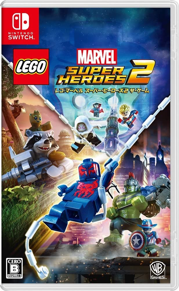 Warner LEGO Marvel Super Heroes 2 NINTENDO SWITCH JAPANESE IMPORT ...