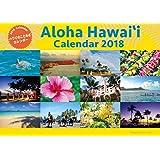2018年「ハワイのことわざカレンダー」通常盤! (「Aloha Hawai'i Calendar 2018」)