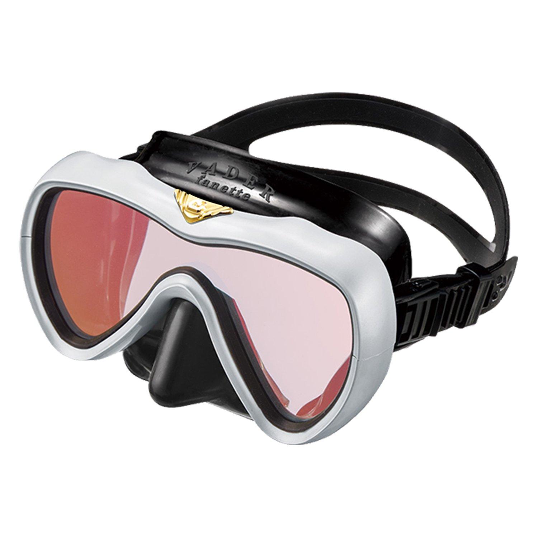 GULL Mask Scuba Diving, Snorkeling, Freediving, Skin diving, Swim [Vader fanette 420UV] (Glass White/Black Silicon)