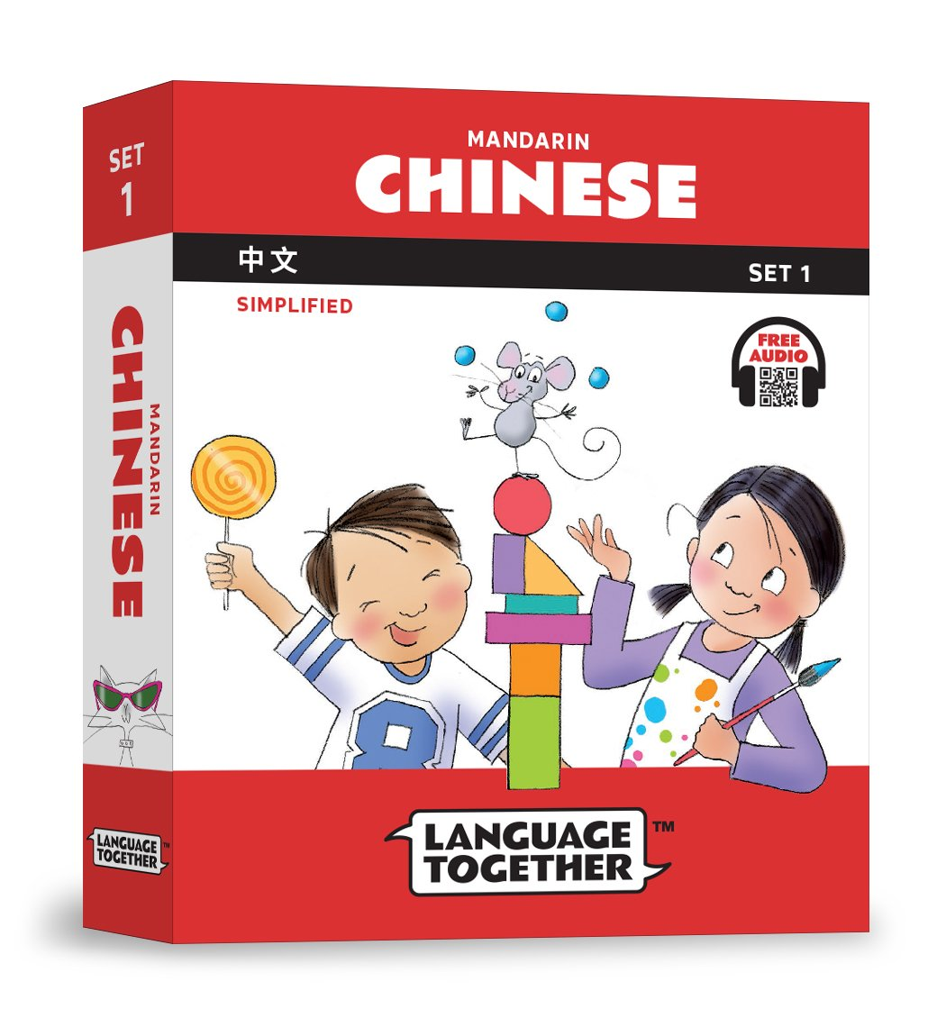Chinese for Kids: 10 First Reader Books with Online Audio, Pinyin, Simplified Characters (Beginning to Learn Mandarin) Set 1 by Language Together by Language Together (Image #1)