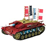 Platz StuG. III Ausf. F, Kaba-San Team Version from Anime TV Series of Girls und Panzer Kit, 1:35 Scale