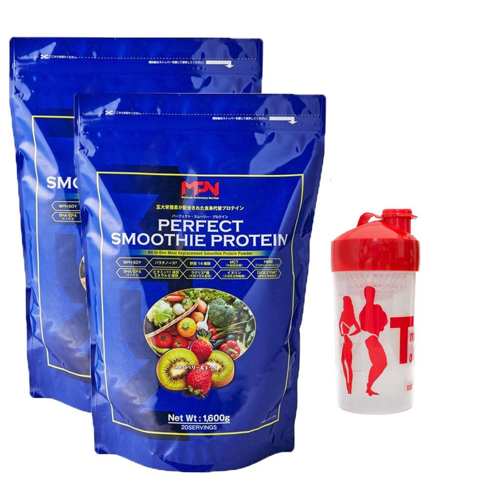 MPN パーフェクト スムージー プロテイン 各1.6kg 2袋 ストロベリー&キウイ シェイカーセット B01IMSXF6C