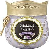 シャルダン SHALDAN ステキプラス 消臭芳香剤 部屋用 部屋 イノセントライラックの香り 260g