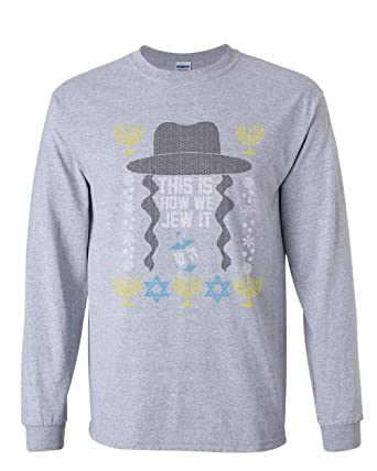 540c08a8f This is How We Jew It Long Sleeve T-Shirt Funny Menorah Star of David  Jewish Tee | Amazon.com