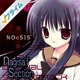 Noesis02 -Uka- Original Sound Track [nagisa.f Section]