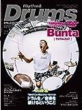 Rhythm & Drums magazine (リズム アンド ドラムマガジン) 2018年 11月号 [雑誌]