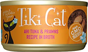 Tiki Cat Grill Grain-Free, Low-Carbohydrate Wet Food with Whole Seafood in Broth for Adult Cats & Kittens