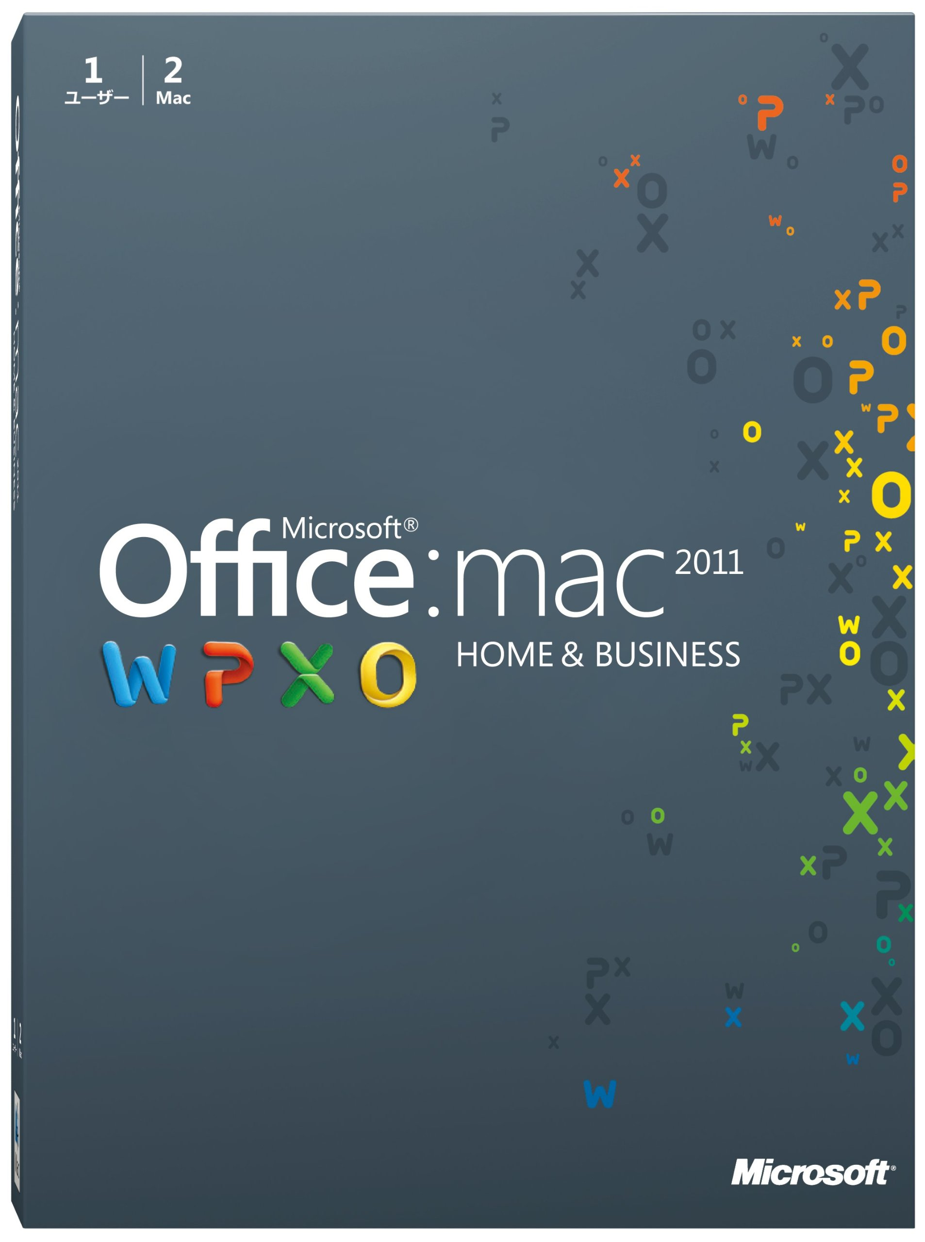 Office for Mac Home and Business 2011-2 パック