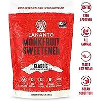 Lakanto Monk-fruit 1:1 Sustituto de Azúcar 1.3kg Classic White Blanco 0-glucémic 0-cal 0-carb Keto NON-GMO