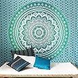 Tapestry regina verde Ombre Hippie Arazzo Mandala Bohemian psichedelico intricato indiano copriletto 233,7 x 208,3 cm Aakriti Gallery (Green)
