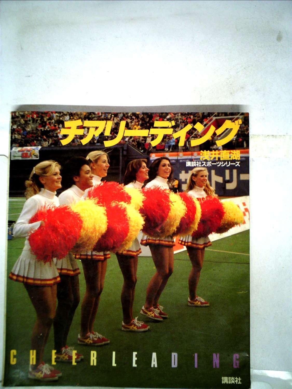 1981年のスポーツ