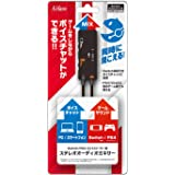 Switch/PS4コントローラー用ステレオオーディオミキサー