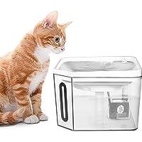 PEDOMUS Haustier-Trinkbrunnen,Automatischer Wasserspender für Haustiere, organischer Filter, Ultra-Silent-Pumpe,Geeignet für kleine Hunde und Katzen YC-001 2L