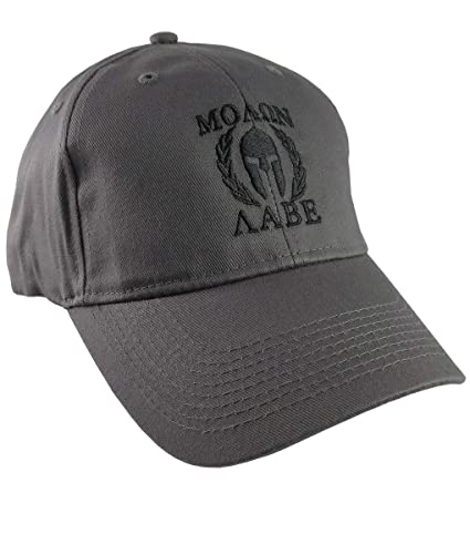 93bac9b2 Amazon.com: Molon Labe Spartan Warrior Mask in Laurels Black Embroidery on  an Adjustable Charcoal Structured Baseball Cap: Handmade