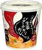 永谷園 「冷え知らず」さんの生姜バターチキンカレーカップスープ 19.4g×6個
