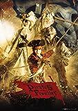 【Amazon.co.jp限定】舞台「劇団シャイニング from うたの☆プリンスさまっ♪ 『Pirates of the Frontier』」 通常版 (L判ブロマイド付) [Blu-ray]